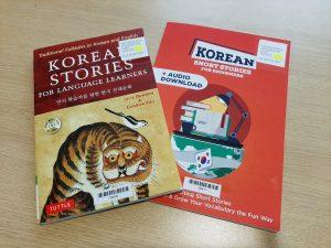 Korean classes
