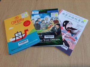mandarin books